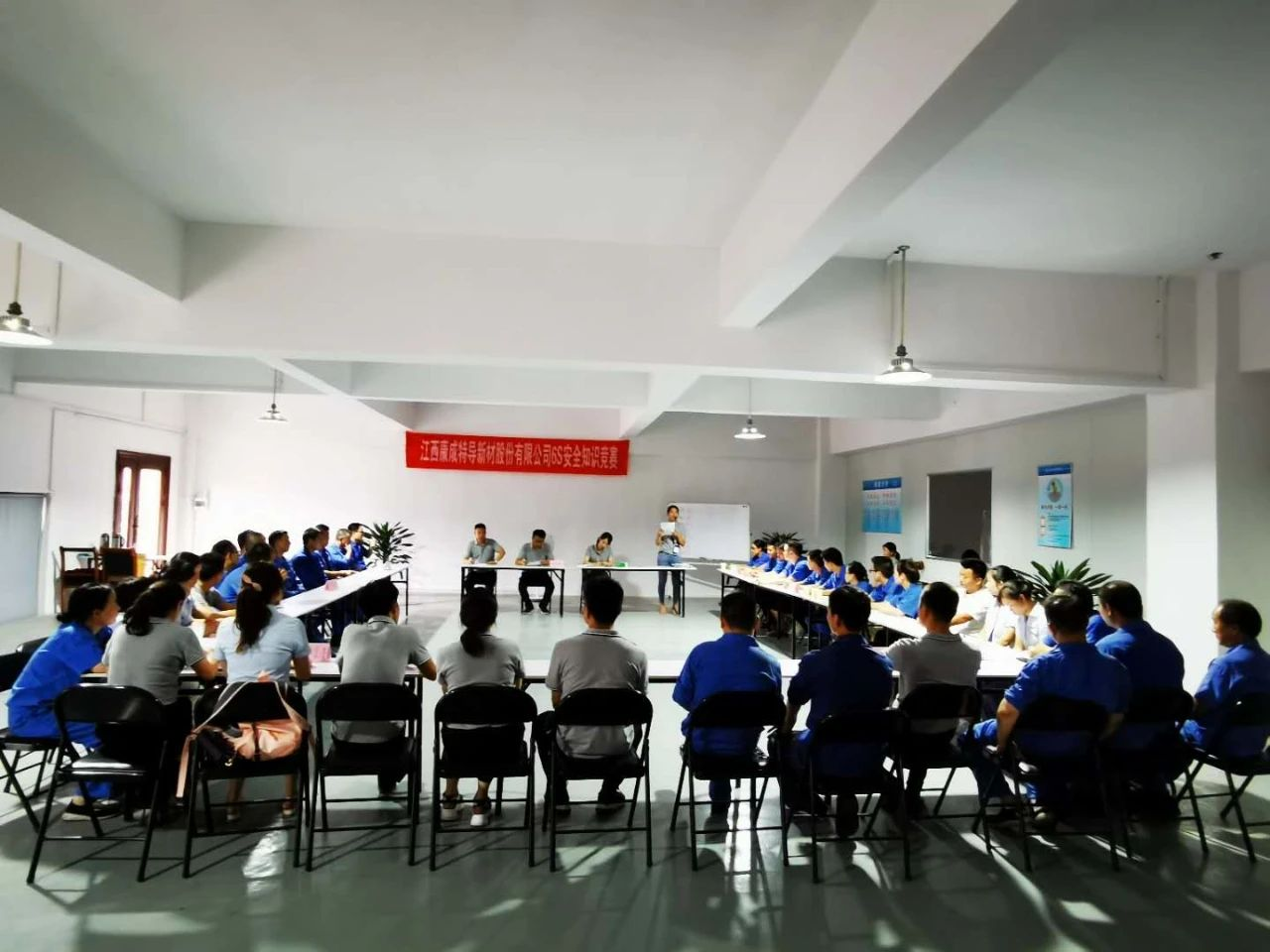 6S safety knowledge competition held smoothly